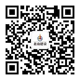 湖南亚博电竞客户端下载建设集团股份有限公司